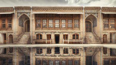 خانه افتخارالاسلام بروجرد