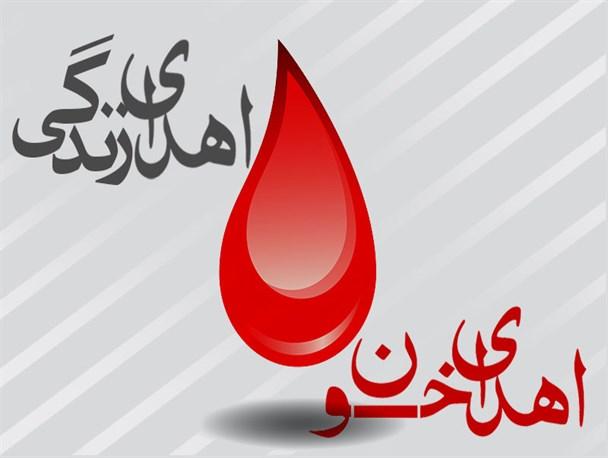 استانهای رکورددار اهدای خون در ۱۱ ماه گذشته/آمار اهدای خون در زنان