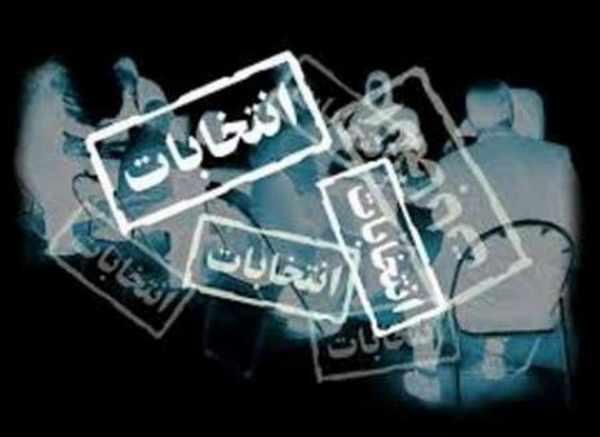 اصلاحطلبان و 4 گرایش در مواجهه با انتخابات اسفند